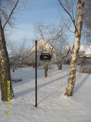 På vintern - Välkomna till Ängbo Gård