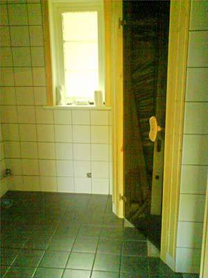 Övrig - del utav badrummet